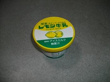 iroiro 009.jpg